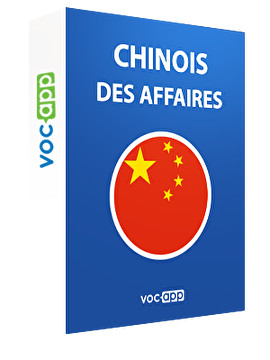 Chinois des affaires