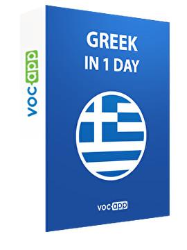 Greek in 1 day