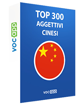 Top 300 aggettivi cinesi
