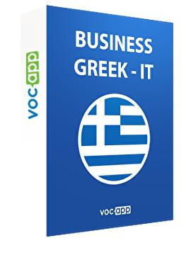 Business Greek - IT