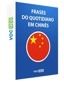 Frases do quotidiano em chinês