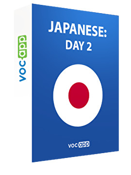 Japanese: day 2