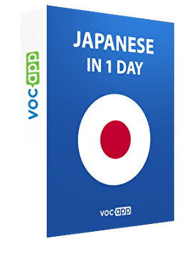 Japanese in 1 day