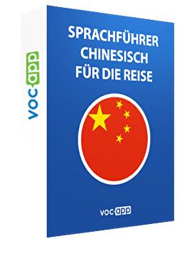 Sprachführer Chinesisch für die Reise