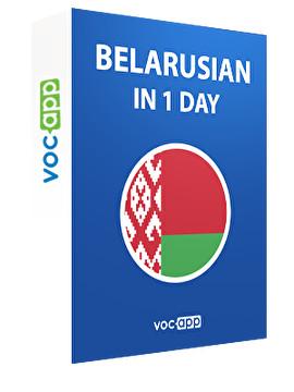 Belarusian in 1 day
