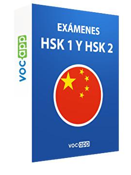 Exámenes HSK 1 y HSK 2
