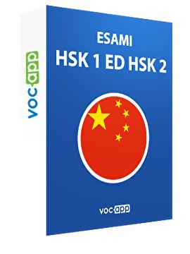 Esami HSK 1 ed HSK 2