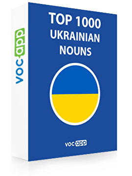 Ukrainian Words: Top 1000 Nouns