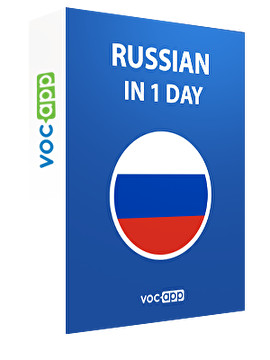 Russian in 1 day