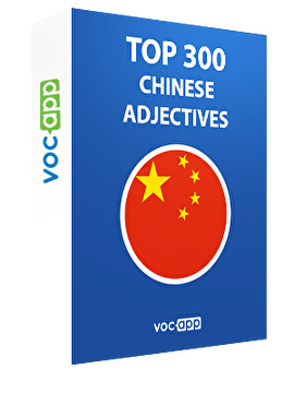 Chinese Words: Top 300 Adjectives