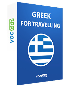 Greek for travelling