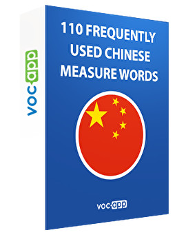 110 frequently used Chinese measure words
