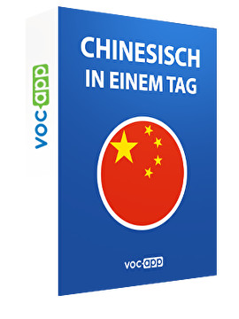 Chinesisch in 1 Tag