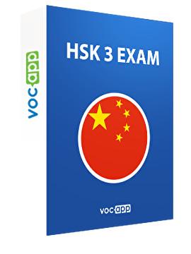 HSK 3 Exam